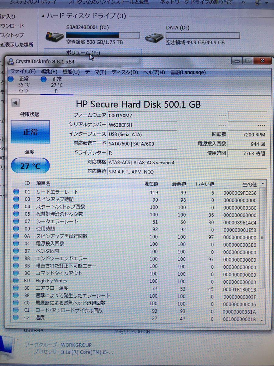 ポータブル HDD 500GB 外付け ハードディスク 320GB 上 1TB下 2.5