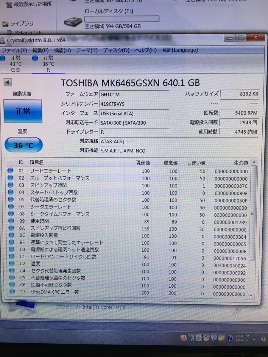 東芝 ポータブル HDD 640GB ハードディスク 外付け 320GB 以上 1TB 以下 2.5