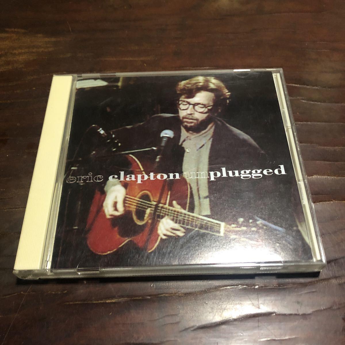 エリック・クラプトン アンプラグド 国内盤CD