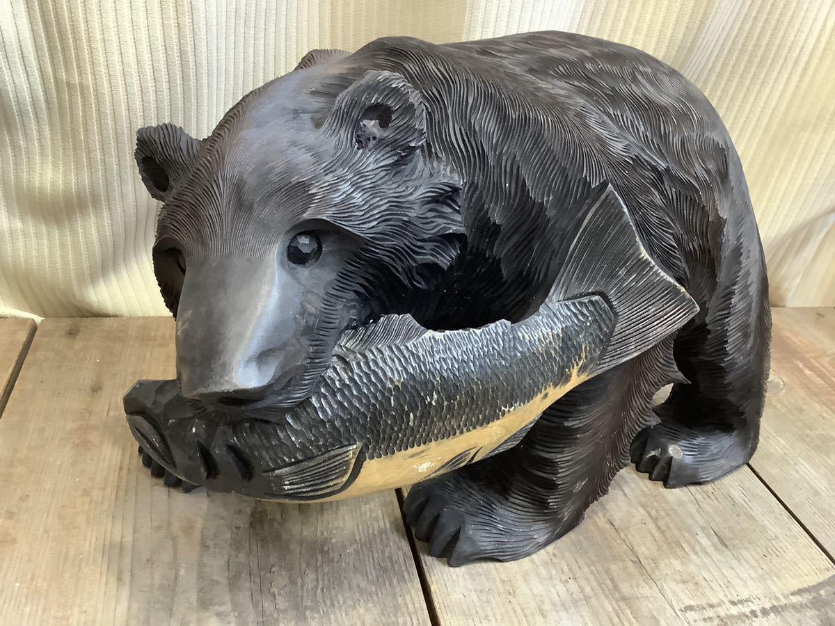 B3071 木彫りの熊 北海道 民芸品 木彫 置物 黒塗り オブジェ 昭和レトロ 送料無料_画像1
