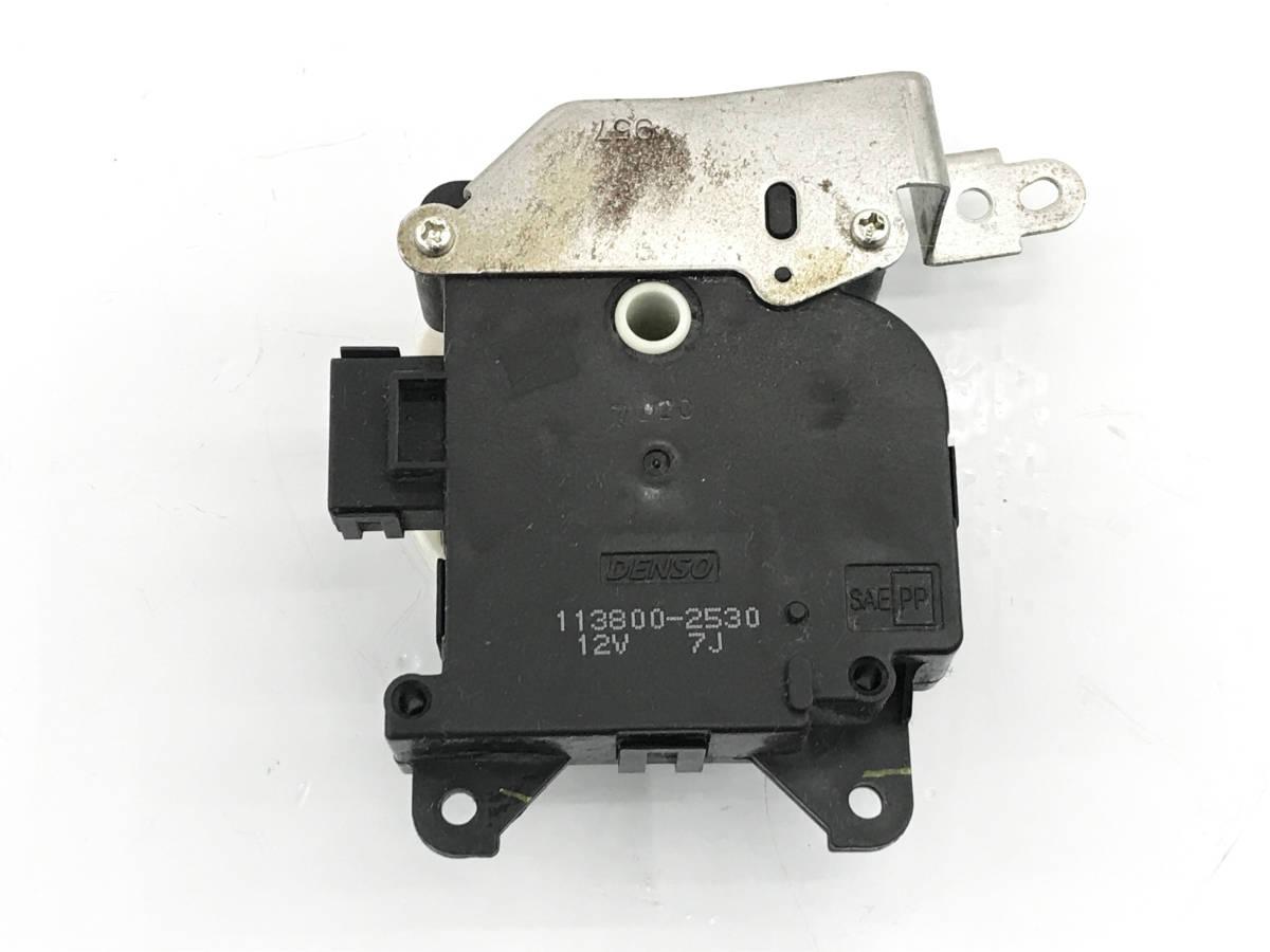 _b38135 ニッサン モコ S DBA-MG22S エアコンサーボ モーター 113800-2530 スズキ MRワゴン MF22S_画像1