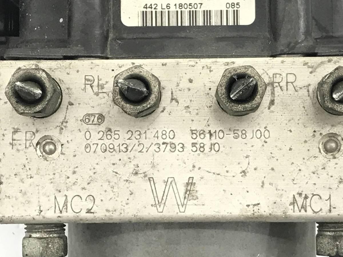 _b38135 ニッサン モコ S DBA-MG22S ABSアクチュエーター ユニット 56110-58J00 スズキ MRワゴン MF22S_画像4