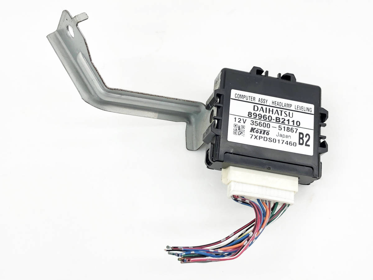 _b39732 ダイハツ ムーヴ ムーブ カスタムXリミテッド DBA-L175S ヘッドライト ランプ レベリング コンピューター 89960-B2110 L185S_画像1