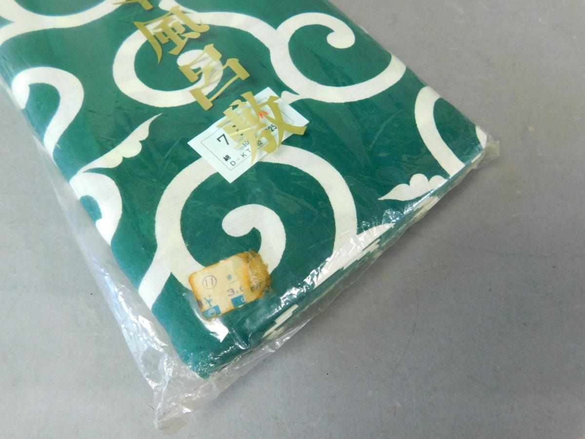 緑白 唐草模様 実用御風呂敷 木綿 七布(7号)昭和レトロ 長期保管品 g20080939_画像5