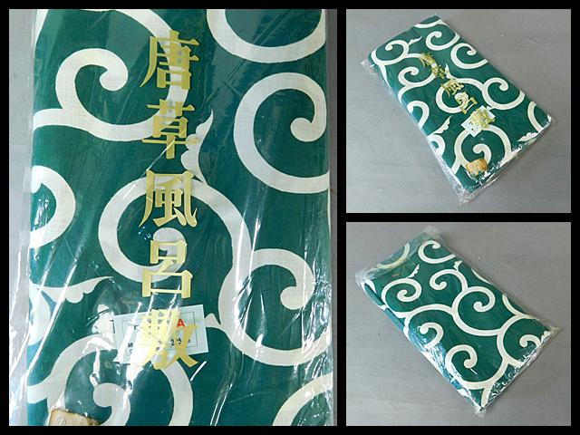 緑白 唐草模様 実用御風呂敷 木綿 七布(7号)昭和レトロ 長期保管品 g20080939_画像1