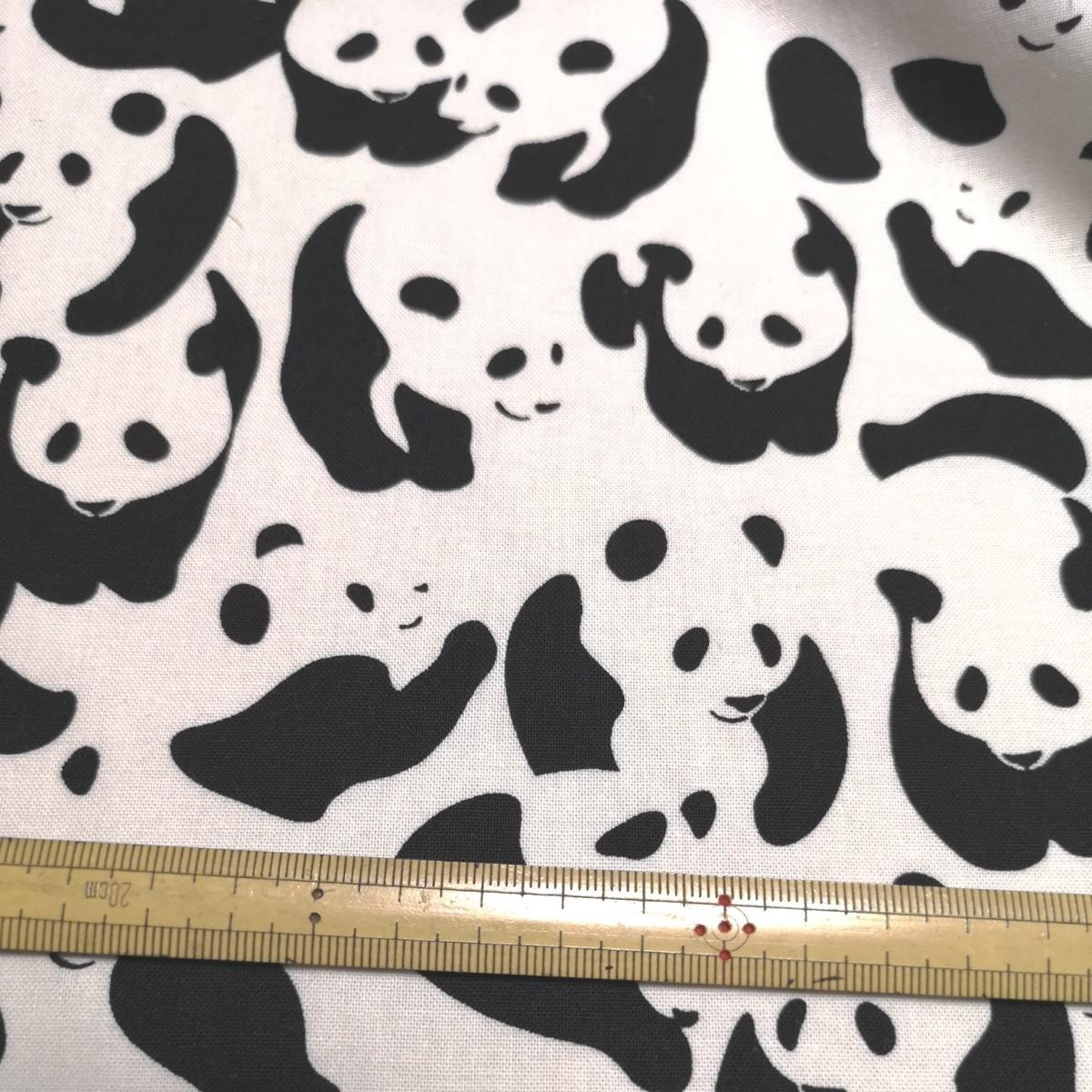 パンダだらけ シーチング 生地  110×100cm