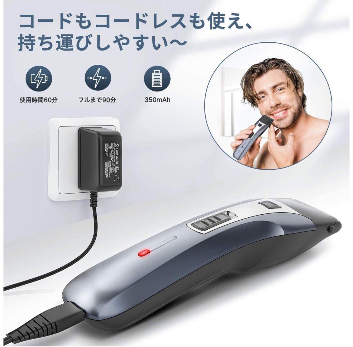 電動バリカン 4in1 ヒゲトリマー ヘアカッター 鼻耳毛カッター 充電式 水洗
