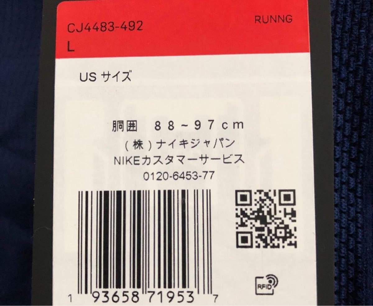 NIKE ナイキ エアロスイフト ブルーリボン ランニングショーツ Lサイズ