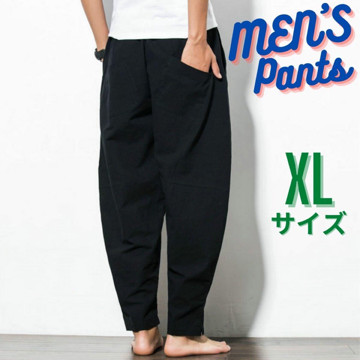 XLサイズ ブラック メンズ パンツ ボトムス ワイドパンツ ラフ ゆる 楽ちん