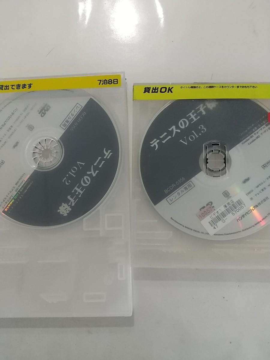 アニメ、テニスの王子様、DVD、2と3
