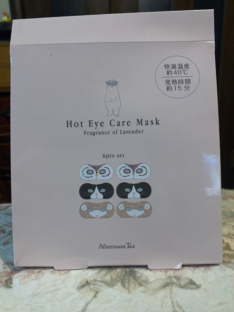 Afternoon Tea Hot Eye Care Mask