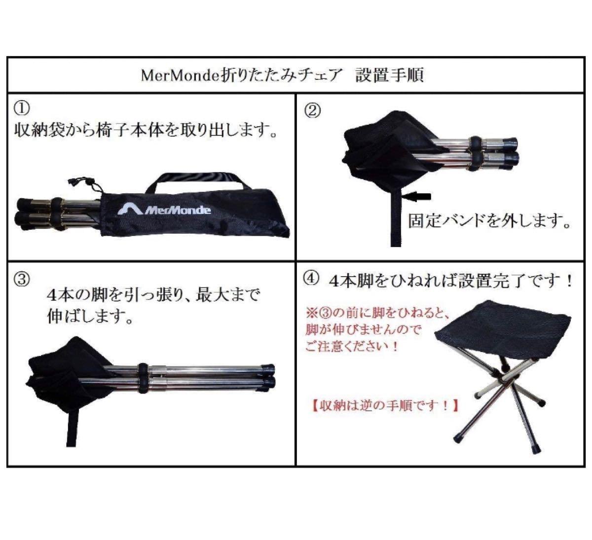 新品☆アウトドアチェア 4脚セット ベージュ 椅子 レジャー コンパクト 軽量
