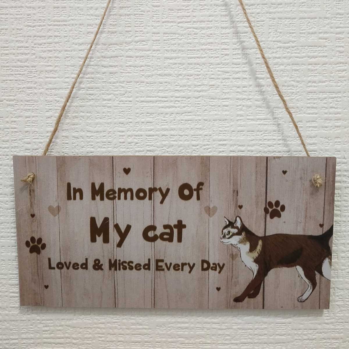 新品 送料無料 ネコ welcome ウェルカムボード ねこ 猫 グッズ インテリア雑貨 リビング 玄関 木製 プレート 看板 おしゃれ_画像1
