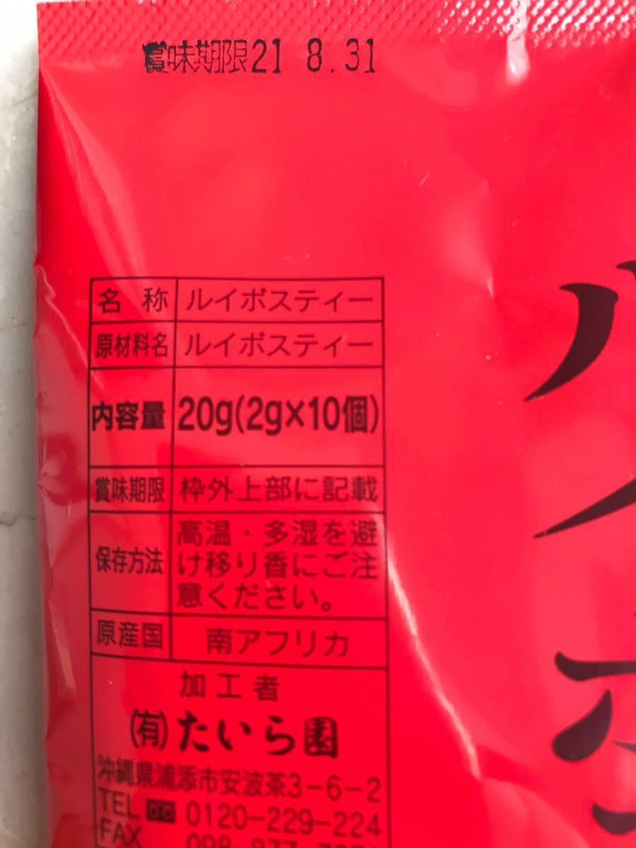 さんぴん茶(ジャスミンティー)、ルイボスティー 新品2袋セット