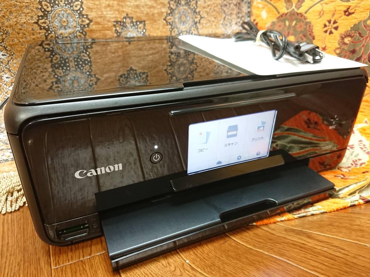 ドライバ canon ts8030