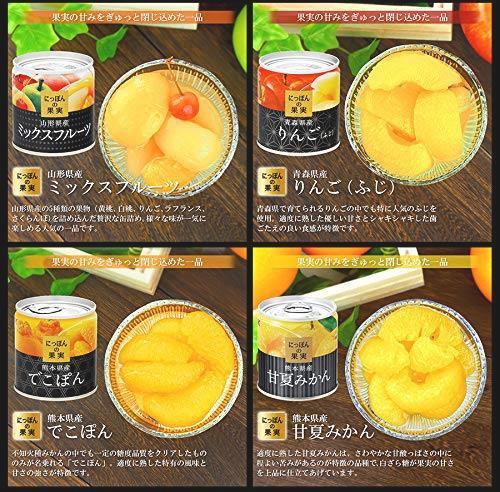 送料無料 にっぽんの缶詰め 8種類詰め合わせギフトセット(1)(フルーツ ブルーベリー ラフランス 白桃 黄桃 ミックスフルーツ りんご_画像5
