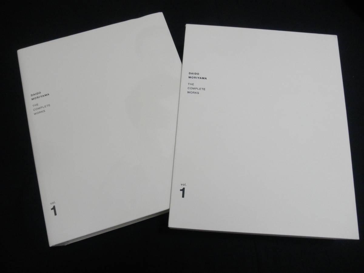森山大道 直筆サイン入 『全作品集 第1巻 Daido Moriyama:The Complete Works Vol.1 1964-1973』2003年 大和ラヂヱーター製作所 チラシ付
