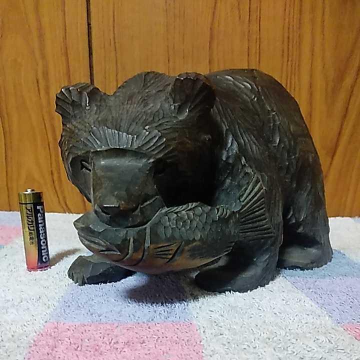 クマ 熊 木彫り 木彫 置物 民芸品 アイヌ アイヌコタン イナンクル 阿寒湖 詳細不明 未チェック ジャンク扱い _単三電池をサイズの参考にして下さい。