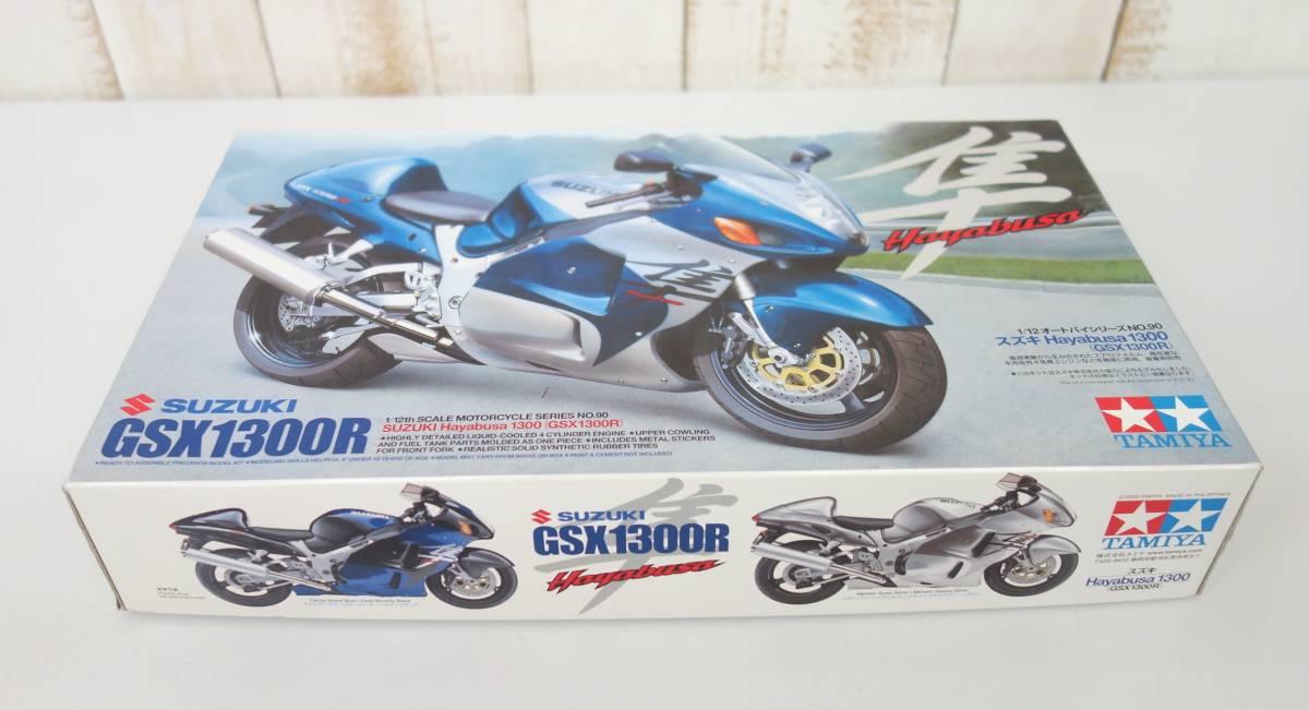 レトロ コレクション *TAMIYA タミヤ  *1/12 オートバイシリーズ *NO.90 スズキ HAYABUSA1300  GSX1300R 隼  _画像2