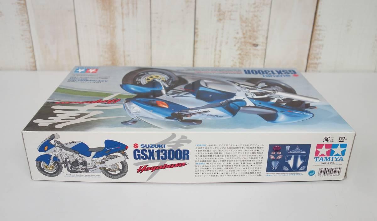 レトロ コレクション *TAMIYA タミヤ  *1/12 オートバイシリーズ *NO.90 スズキ HAYABUSA1300  GSX1300R 隼  _画像4