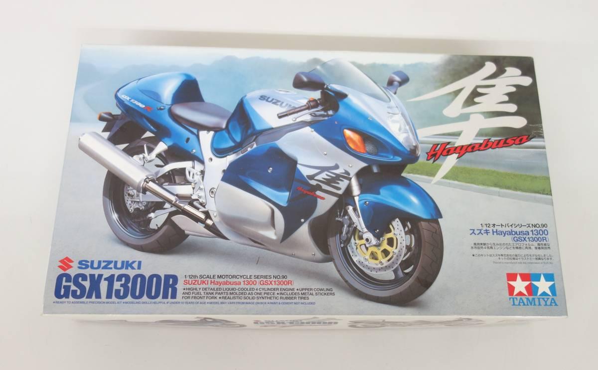 レトロ コレクション *TAMIYA タミヤ  *1/12 オートバイシリーズ *NO.90 スズキ HAYABUSA1300  GSX1300R 隼  _画像1