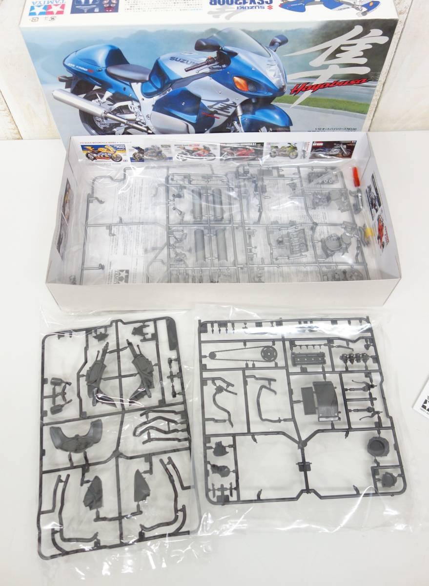 レトロ コレクション *TAMIYA タミヤ  *1/12 オートバイシリーズ *NO.90 スズキ HAYABUSA1300  GSX1300R 隼  _画像8