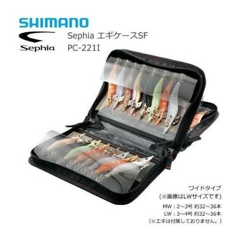 シマノ セフィア エギケースSF PC-221I スモークグレー MW 835758_画像1