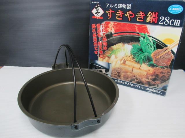 【防災用品にも】★WAKO★宴 うたげ アルミ鋳物製 すきやき鍋 28㎝ WH-1220 フッ素樹脂加工 保温性 耐久性 美品