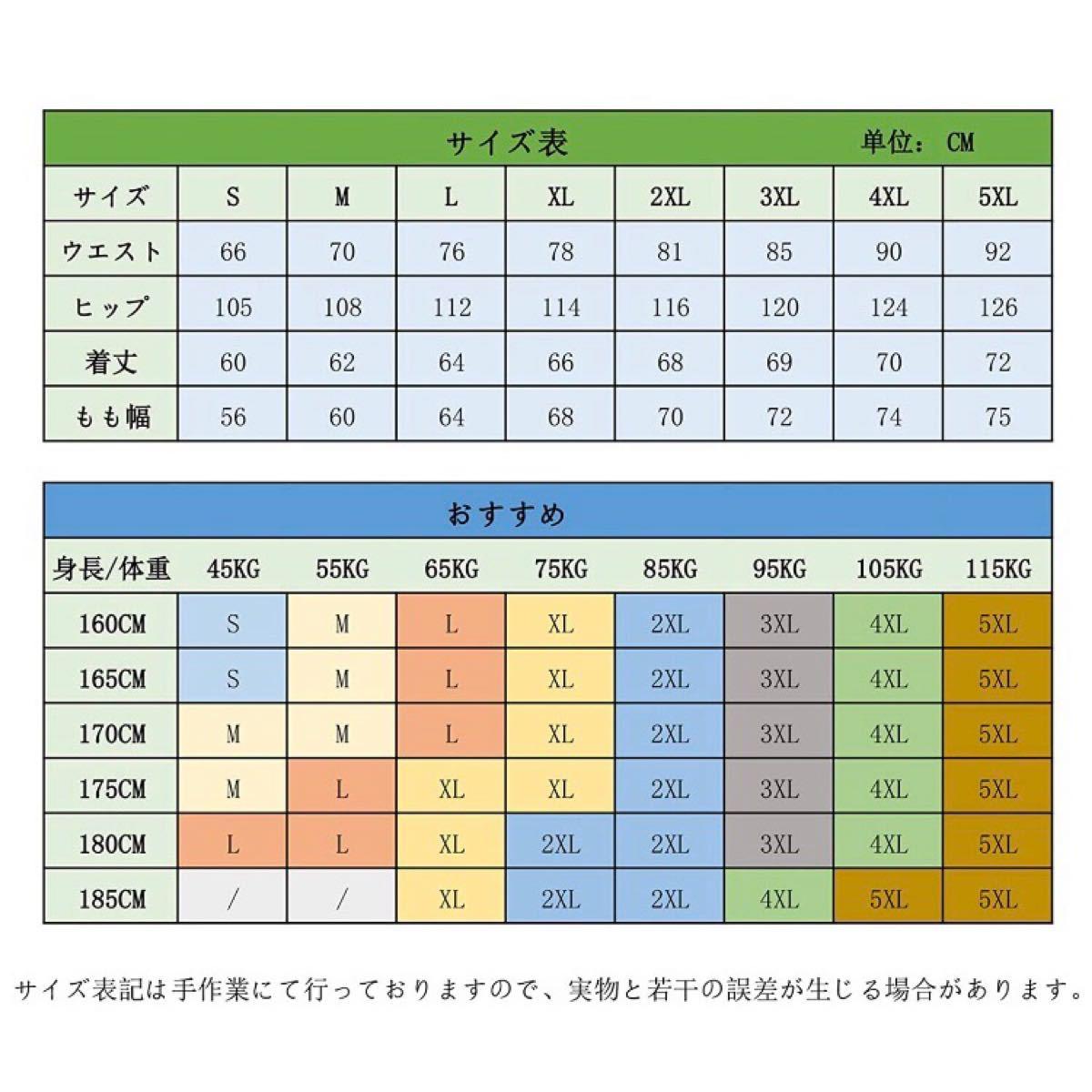L ハーフパンツ サルエルパンツ メンズ  七分丈 綿 紺色 ネイビー 韓国