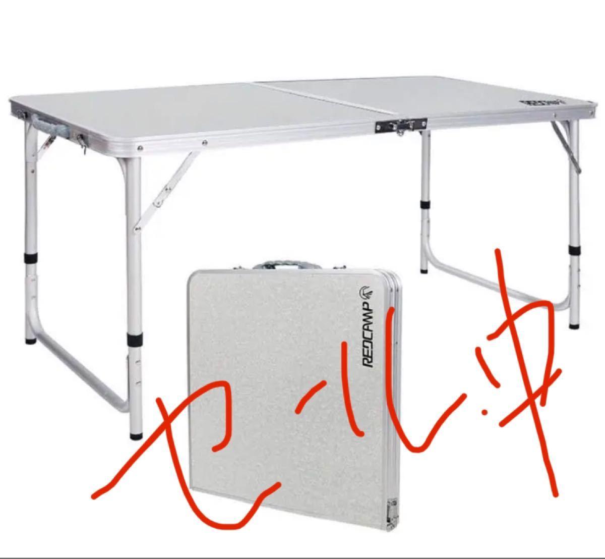 折りたたみ テーブル キャンプ アウトドア 高さ調節可能な脚付き 60*120c