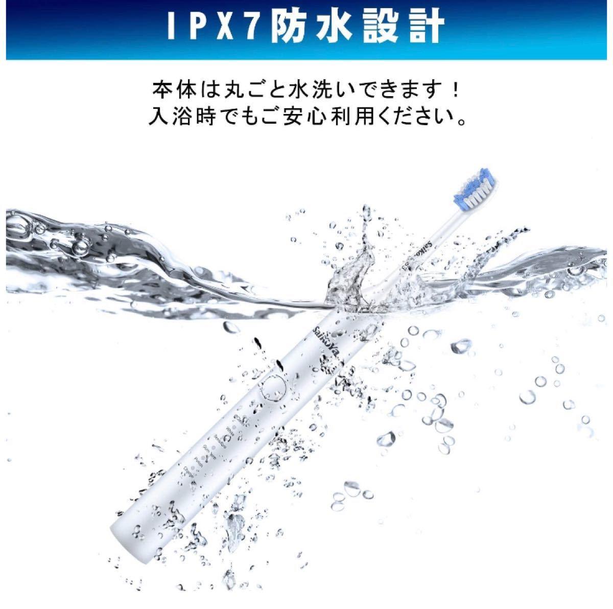 電動歯ブラシ 音波振動 替えブラシ6本 USB充電式 ワイヤレス充電スタンド付き