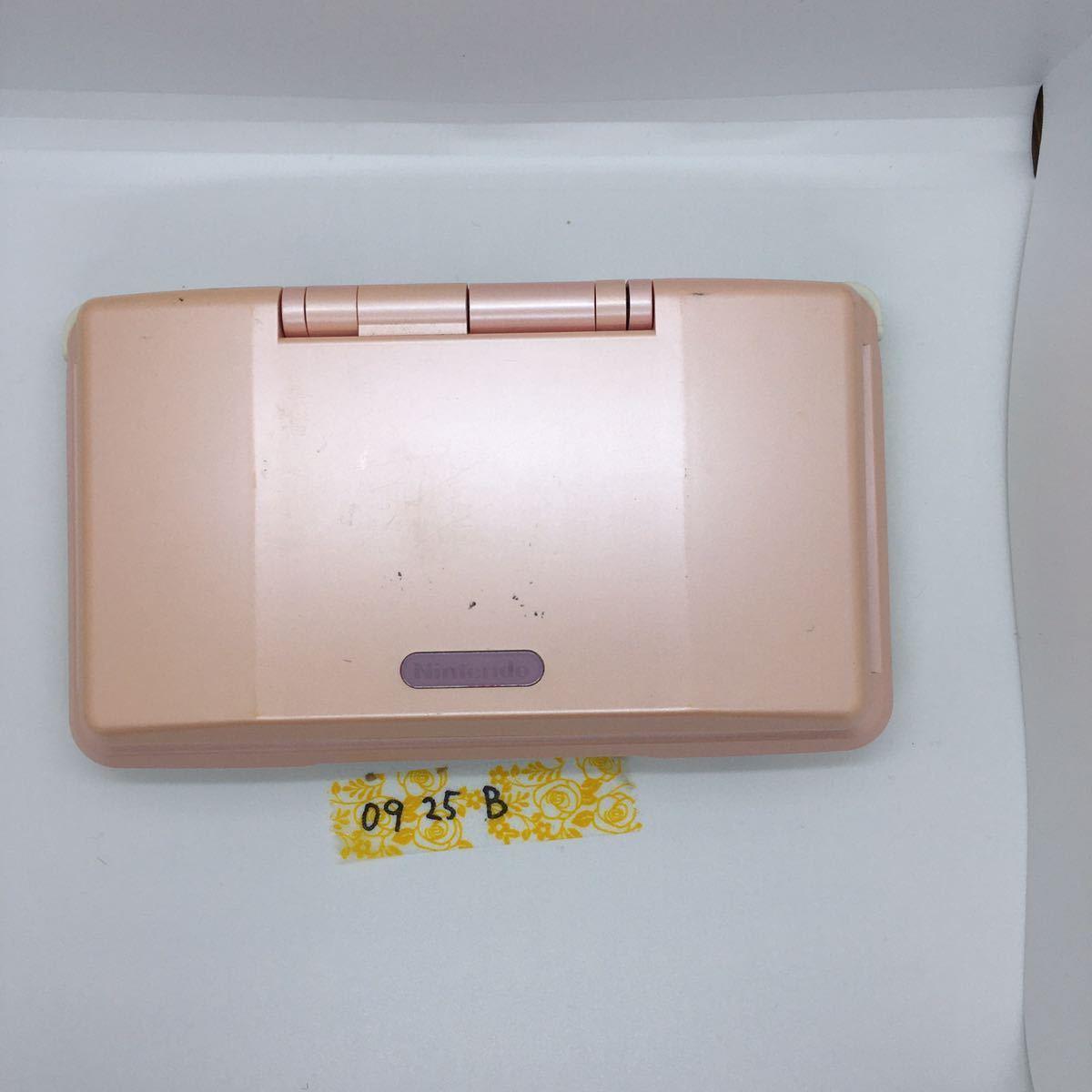 任天堂 Nintendo ニンテンドーDS キャンディピンク