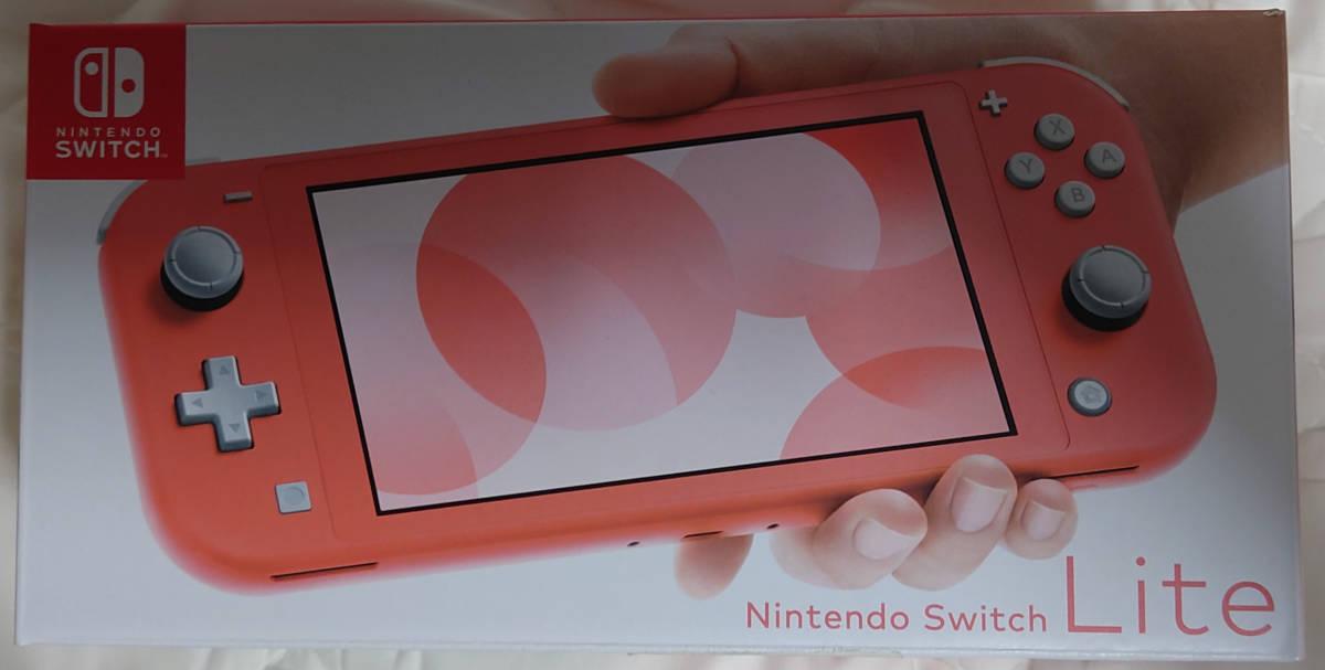 【送料無料】新品未開封_Nintendo Switch Lite_ニンテンドースイッチライトコーラル☆