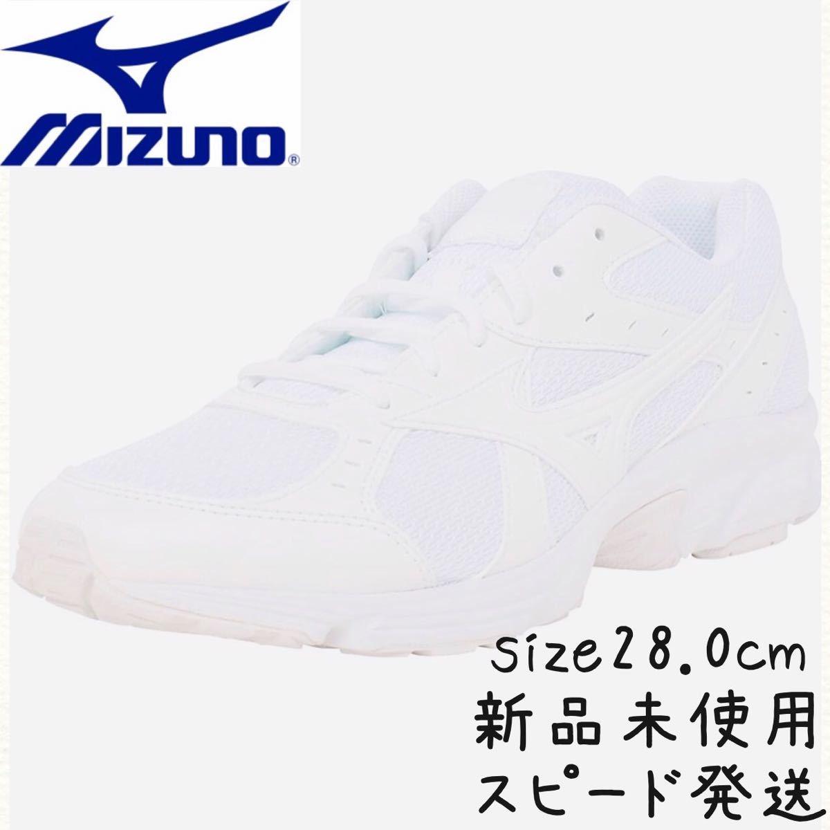 MIZUNO ミズノ ランニング メンズジョギングシューズ 28cm 未使用品