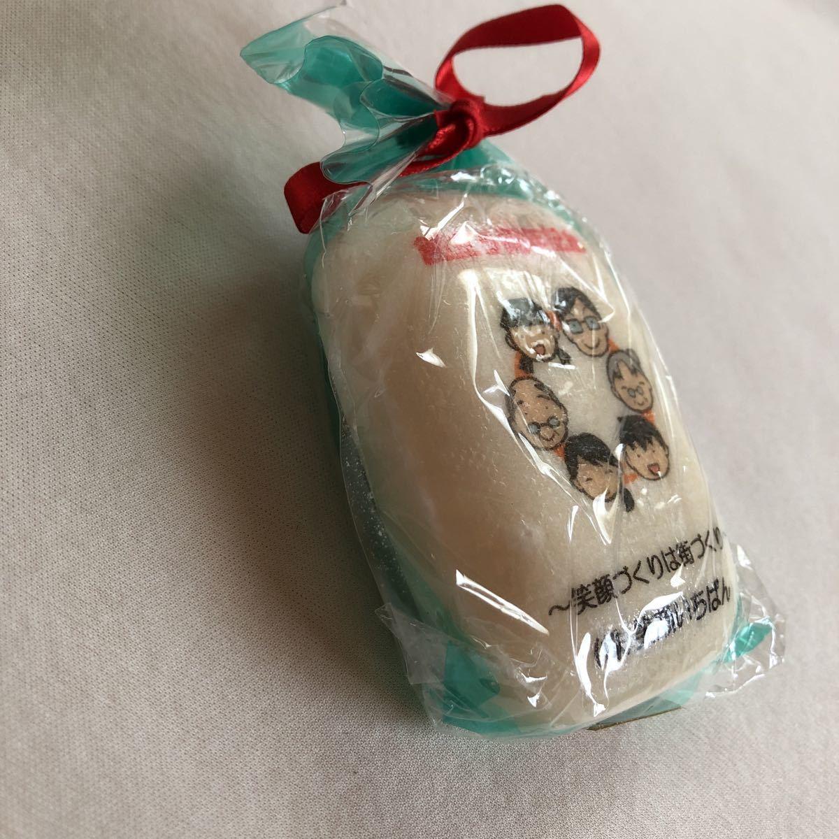 雑貨 せっけん 石鹸 新品 景品 非売品 販促品 ノベルティーグッズ 日本製 創立5周年記念 笑顔づくりは街づくり (株)笑顔いちばん_画像2