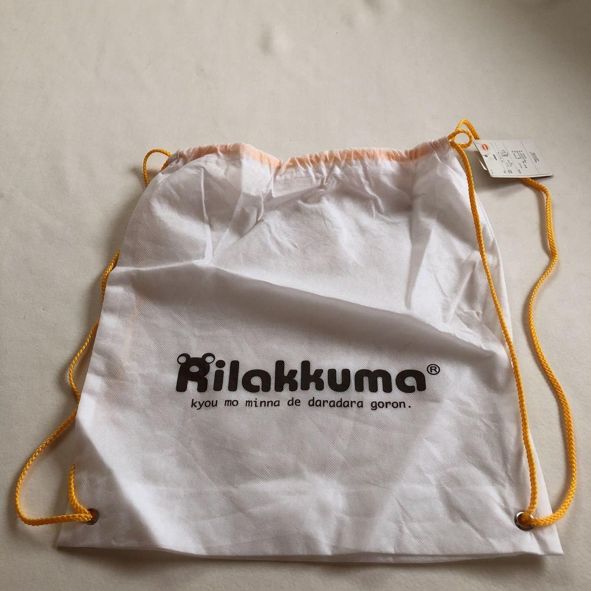 リラックマ 巾着 ショルダーバッグ ロゴ バック 鞄 新品 不織布 Rilakkuma エコバッグ 鞄 かばん カバン リュックサック 福袋もの_画像1