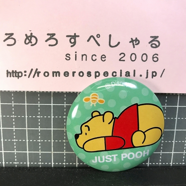 ★【ディズニーDisney/缶バッジ♯47】くまのプーさん/Winnie The Pooh【缶バッチ】_画像1