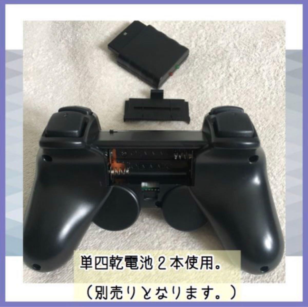 Playstation2 ワイヤレスコントローラ 互換品 ブラック ps2