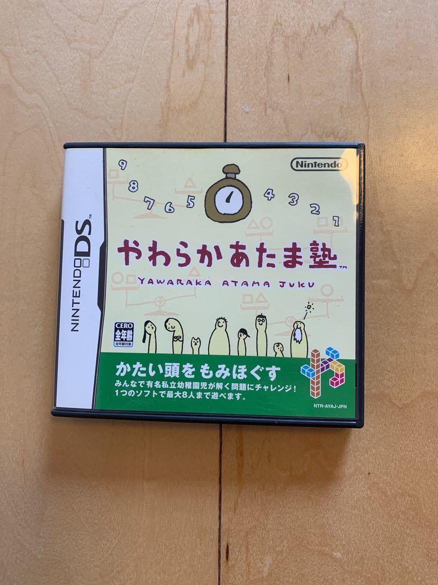 【DS】 やわらかあたま塾 DS」