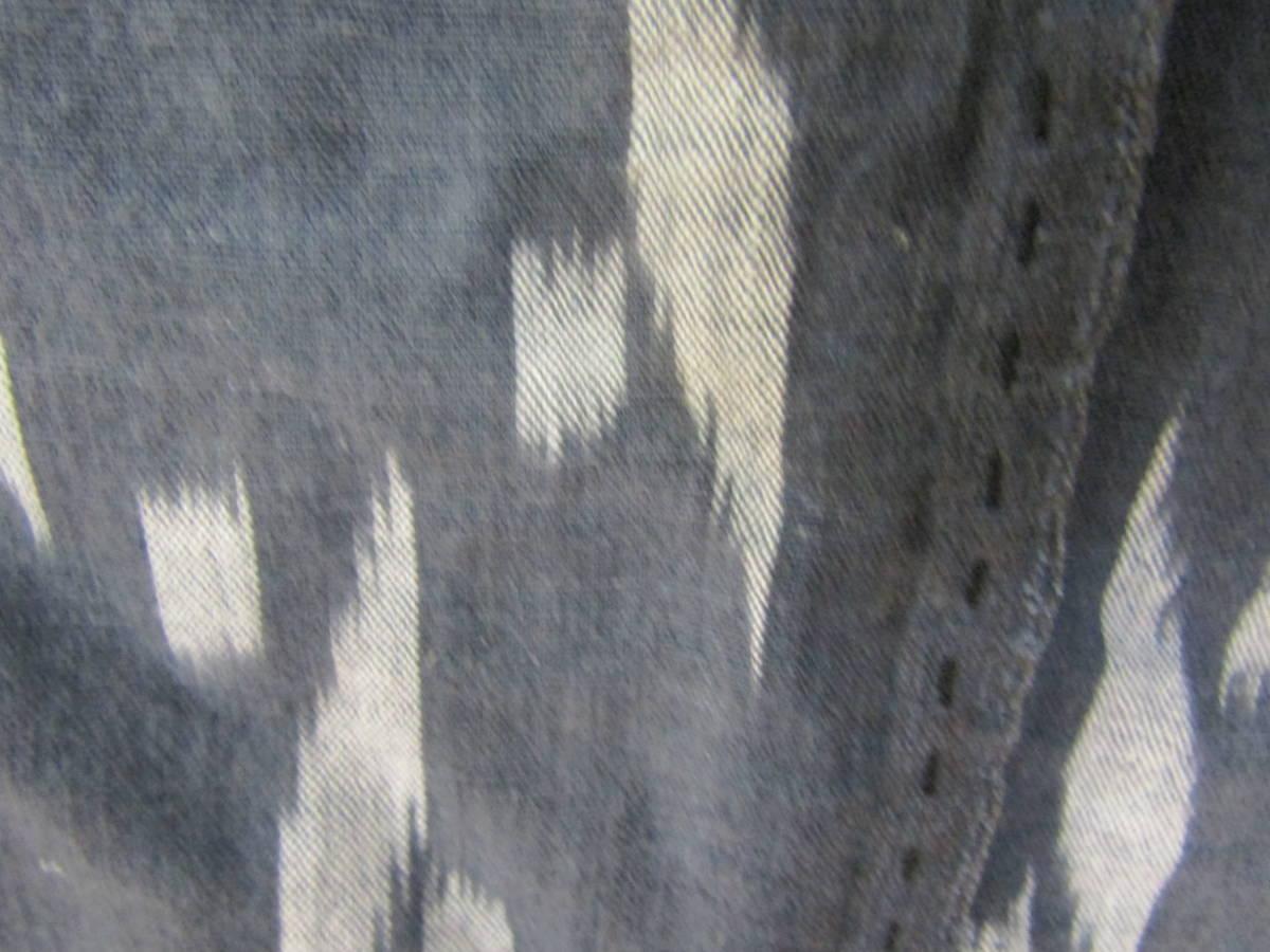 木綿布団皮 ボロ(a035)_画像5