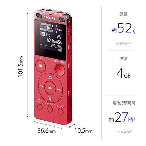 ピンク 4GB ソニー ステレオICレコーダー FMチューナー付 4GB ピンク ICD-UX560F/P_画像6