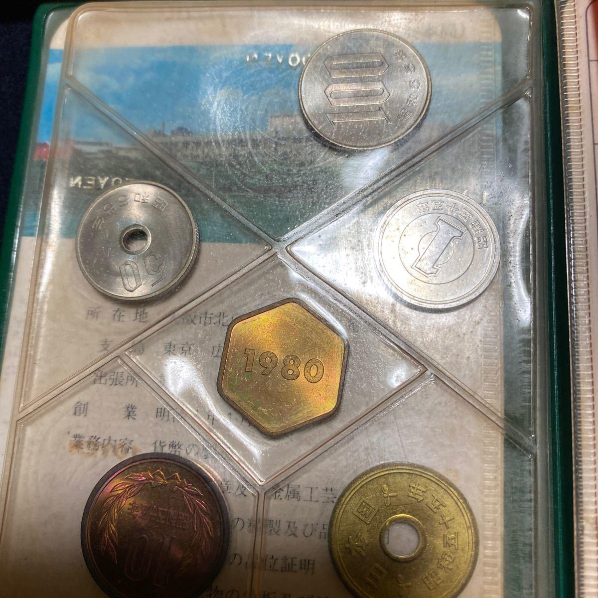 貨幣セット 昭和52年53年55年56年ミントコインです。(ゆうパック着払い)_画像7