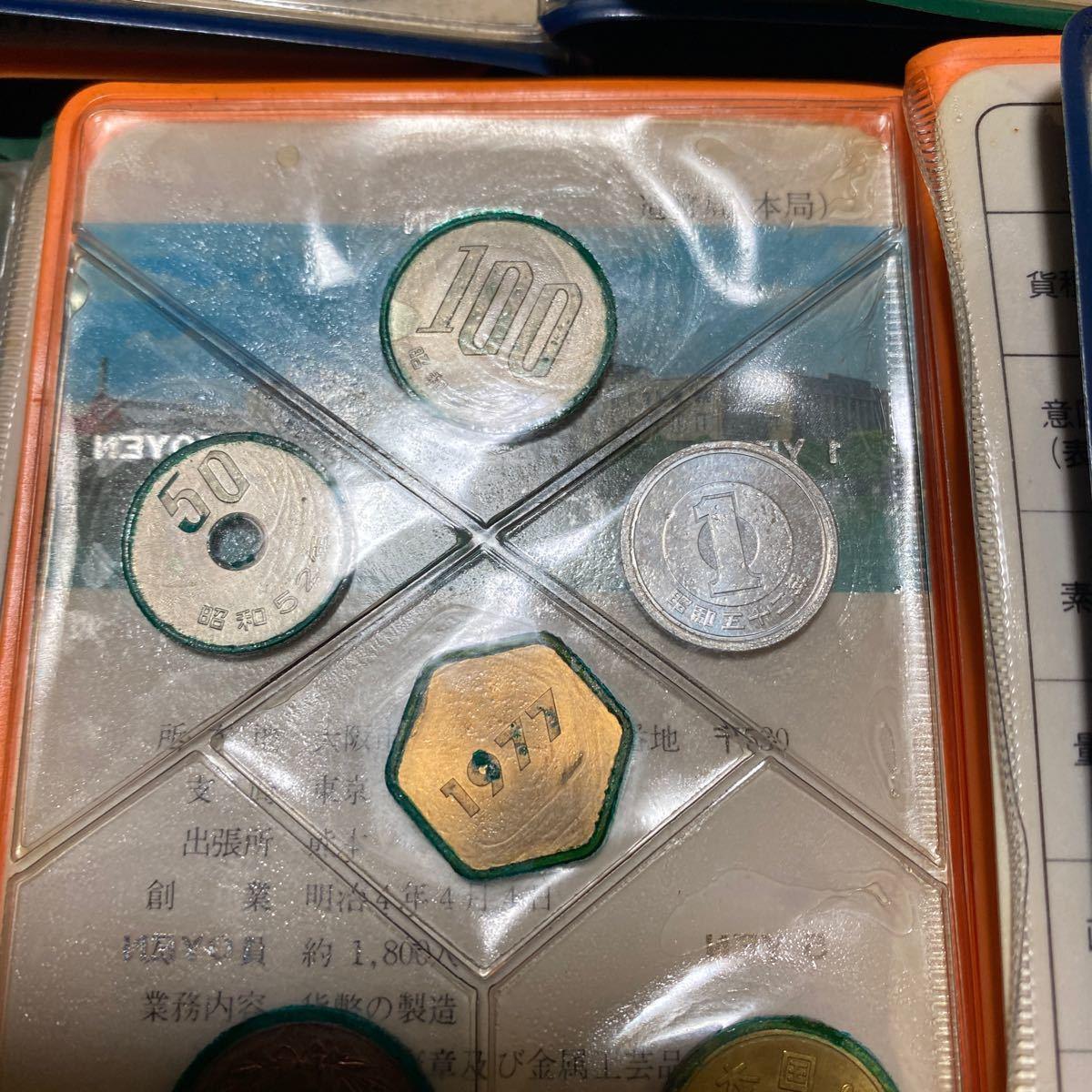 貨幣セット 昭和52年53年55年56年ミントコインです。(ゆうパック着払い)_画像8
