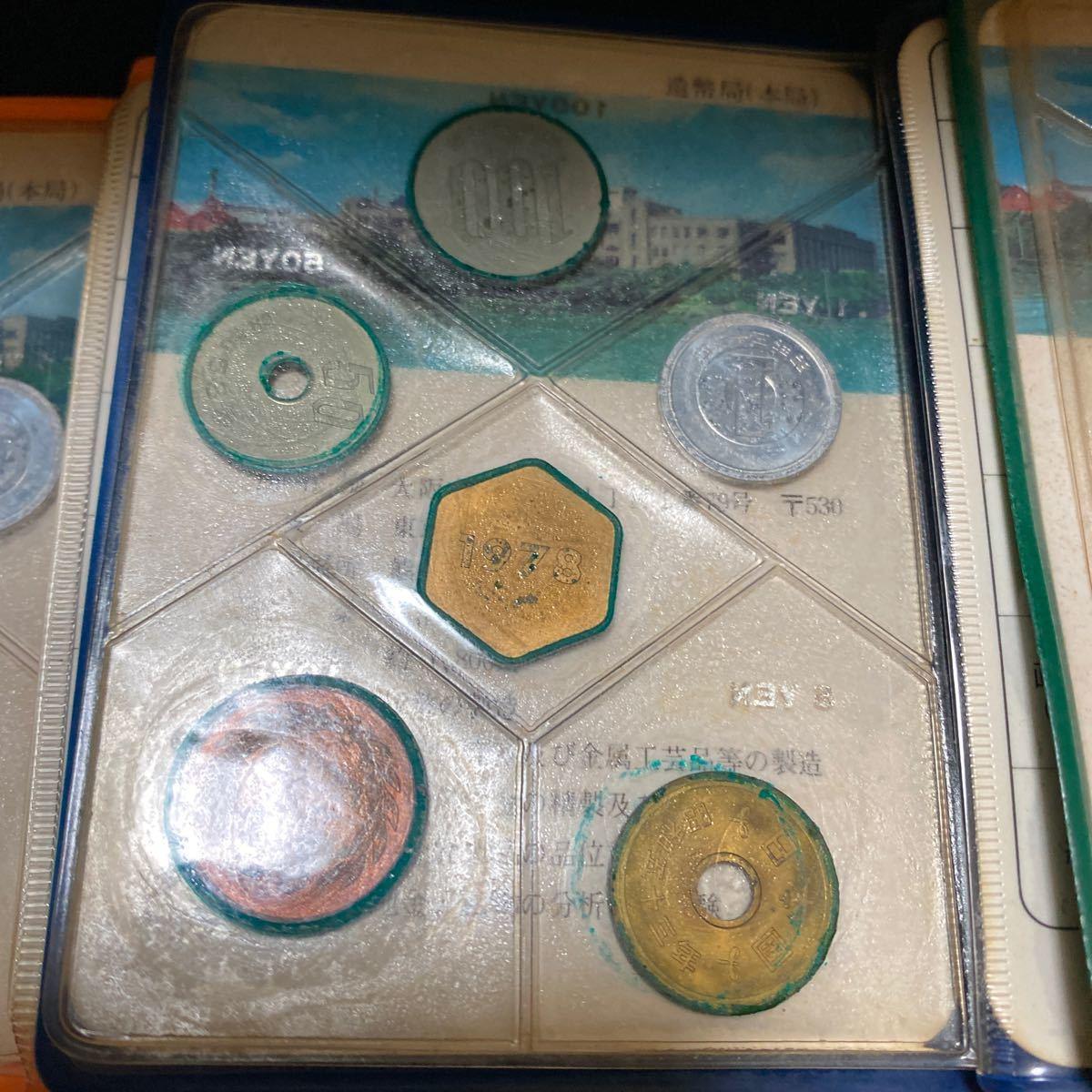 貨幣セット 昭和52年53年55年56年ミントコインです。(ゆうパック着払い)_画像4