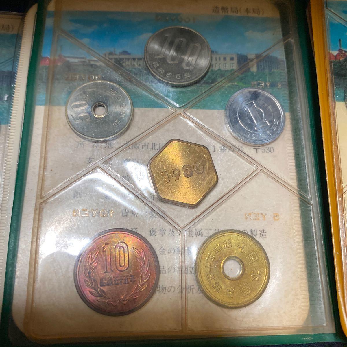 貨幣セット 昭和52年53年55年56年ミントコインです。(ゆうパック着払い)_画像5