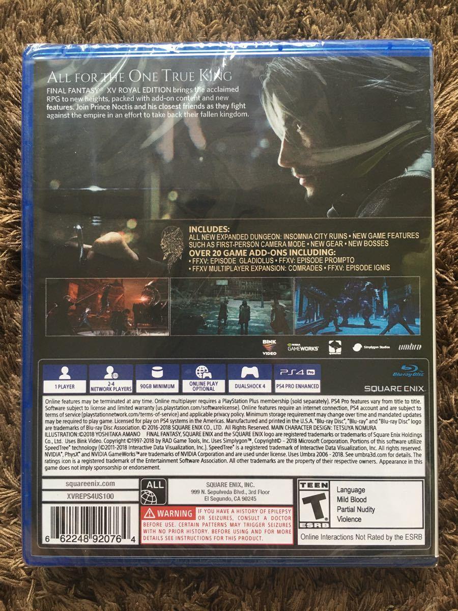 ファイナルファンタジーXV ロイヤルエディション - PS4