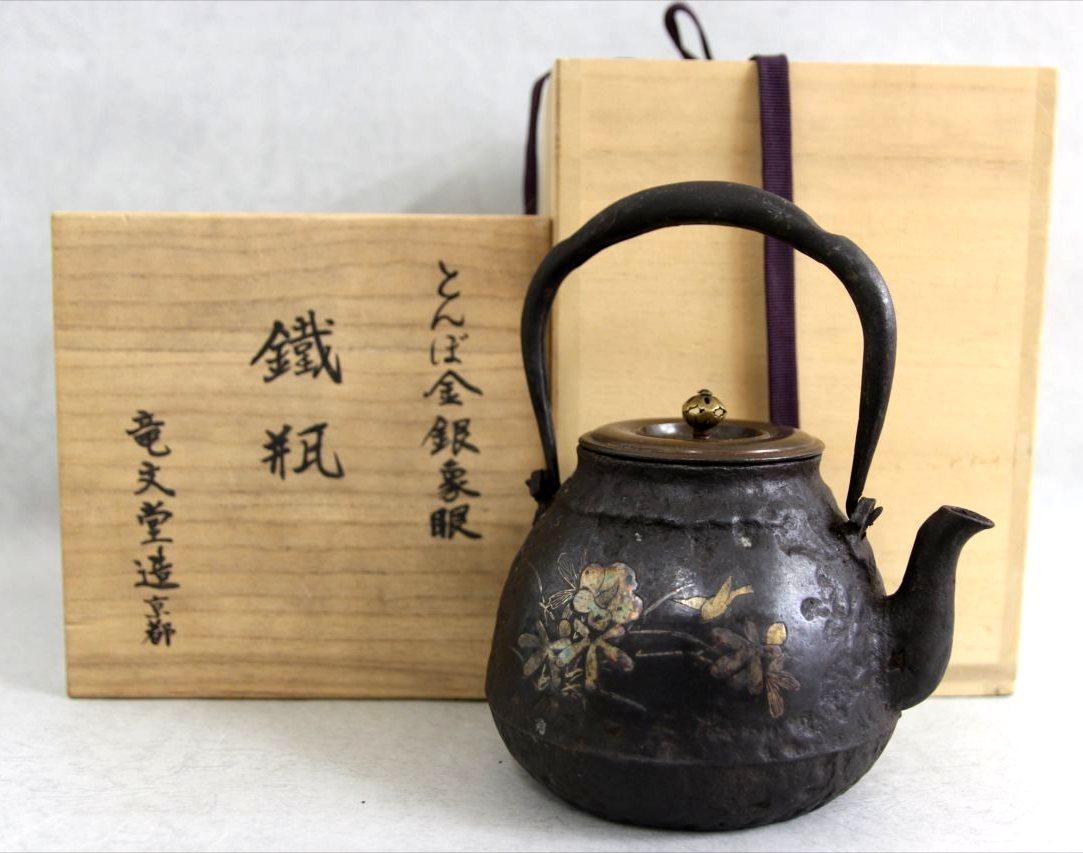 【鉄瓶】龍文堂造 とんぼ金銀象眼 京鉄瓶 小振り 保存箱付き