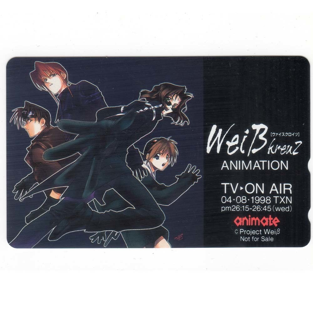 Prompt decision free shipping Weiss Kreuz 50-degree telephone card unused goods ①