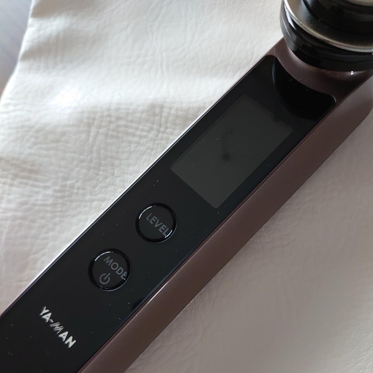 ヤーマン家庭用美顔器HRF-10