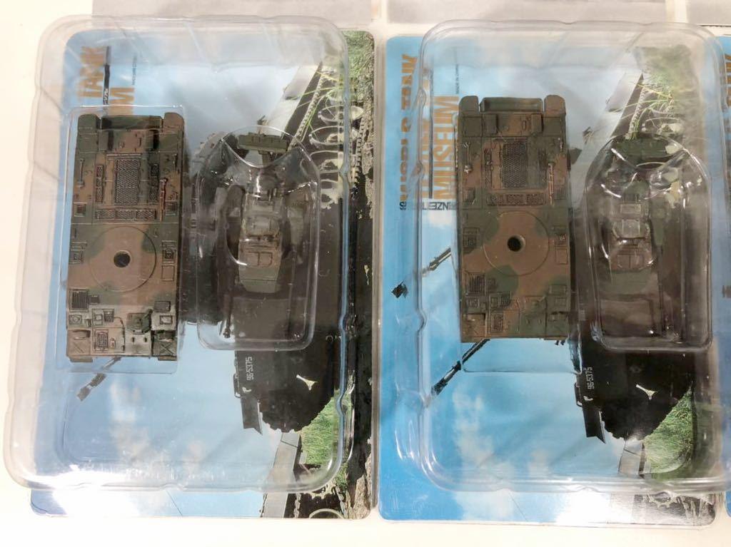 1/144 タカラ WTM ワールドタンク ミュージアム 第4弾 陸上自衛隊 87式自走対空砲 2色迷彩×3_画像2